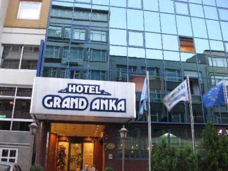 تصویر هتل گرند آنکا استانبول