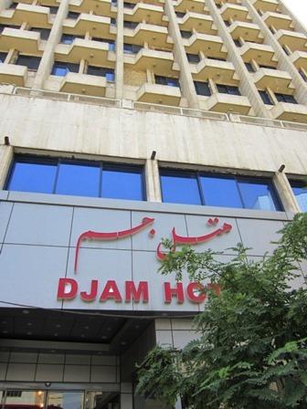 تصوير هتل جم تهران