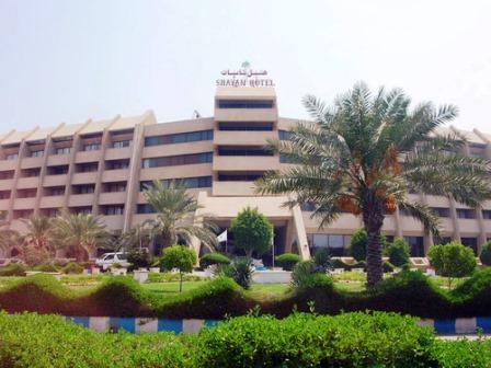 تصویر هتل شایان کیش