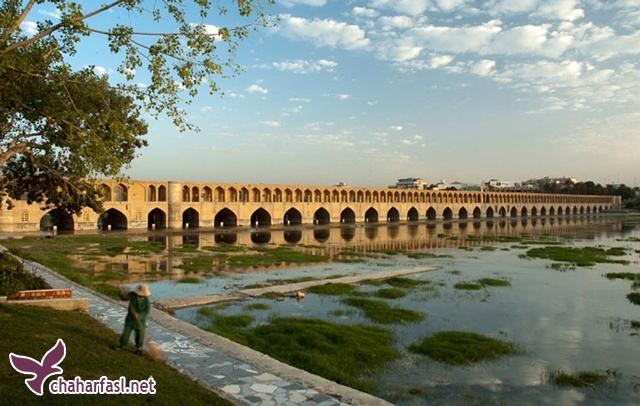 درباره تور اصفهان
