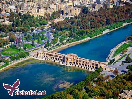 پل خواجو در اصفهان