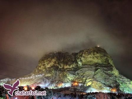 کوه صفه در اصفهان