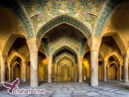 مسجد وکیل یا مسجد سلطانیه شیراز