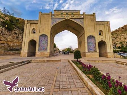 دروازه قرآن در شهر شیراز