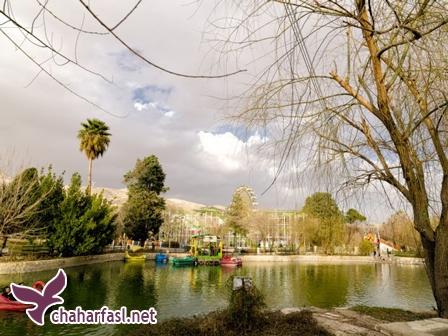 پارک های ملی، باغ ها و بوستان های شیراز