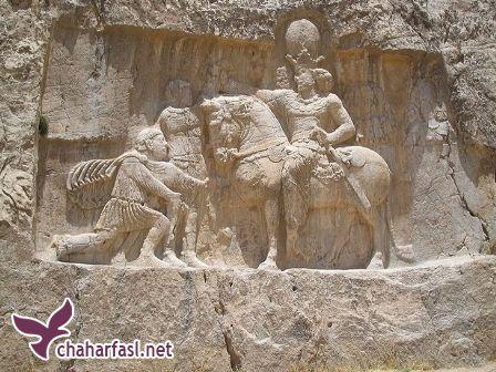 معرفی نقش رستم فارس