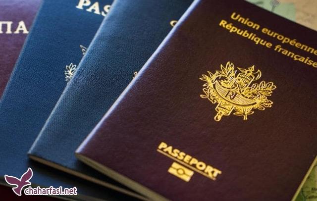 کشورهایی که در ازای پول، پاسپورت دوم صادر می کنند!