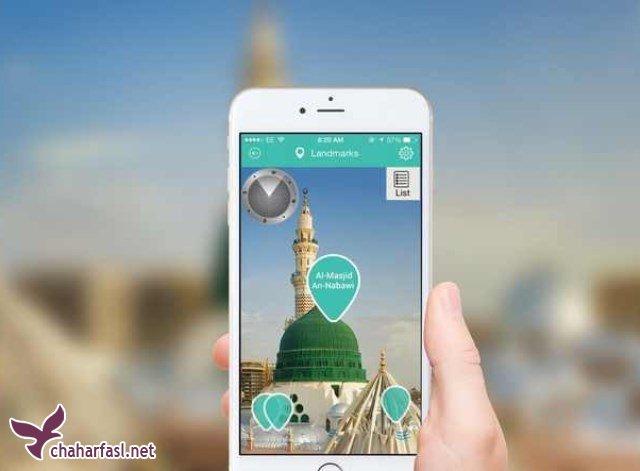 مفیدترین برنامه های مناسب مسلمانان برای سفر