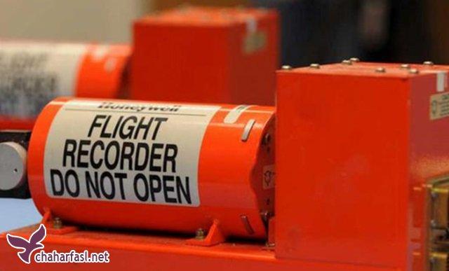 حقایقی مرموز درباره ی جعبه ی سیاه هواپیما