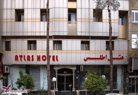 هتل اطلس شیراز