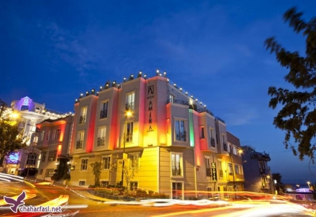هتل امیرا استانبول