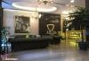 هتل دپلازا استانبول