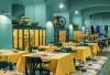 هتل گریت وال شرایتون پکن چین
