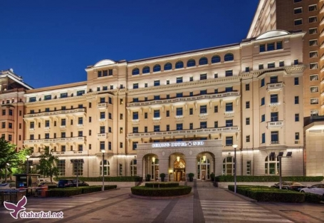 هتل رافلز بیجینگ پکن چین