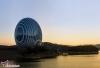 هتل تخم مرغی پکن چین