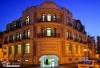 هتل او. گالگر باتومی گرجستان