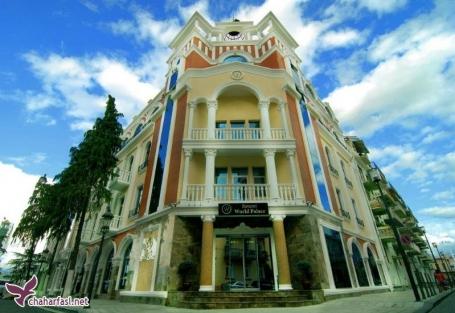 هتل باتومی ورلد پالاس گرجستان