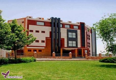 هتل پردیس اصفهان
