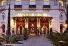 هتل ال پالاس بارسلونا