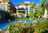 هتل آرماس گل آنتالیا