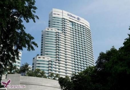 هتل هیلتون کوالالامپور مالزی