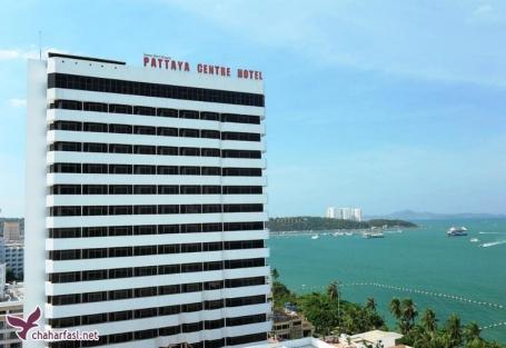 هتل پاتایا سنتر تایلند